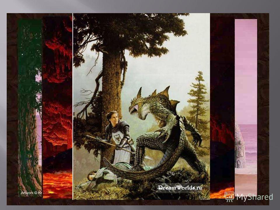 Известный американский художник фэнтези-арт Кит Паркинсон родился в Восточном Ковине штате Калифорния. После 16-месячной борьбы с лейкемией, умер 26 октября 2005 года