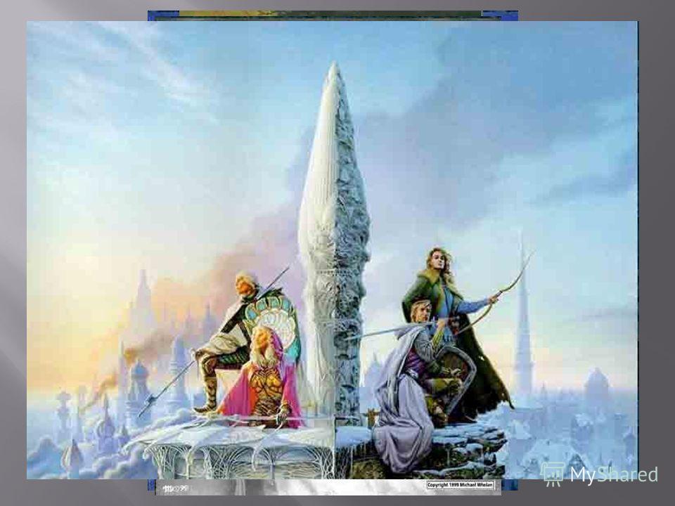 Майкл Уэлан известный американский художник в жанре фантастики, специализирующийся на иллюстрации фантастических книг. Многократный лауреат премии « Хьюго ».