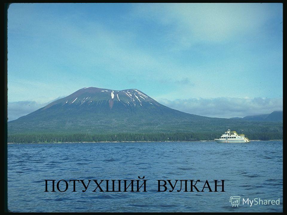 На ВЕЗУВИИ на высоте 600 м. находится вулканическая обсерватория ( с 1842 года).