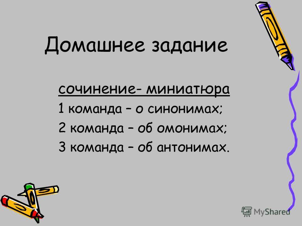 Гдз по Татарскому 7 Класс Хайдарова