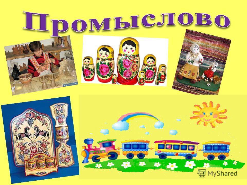 В.Борисов-Мусатов «Весна»