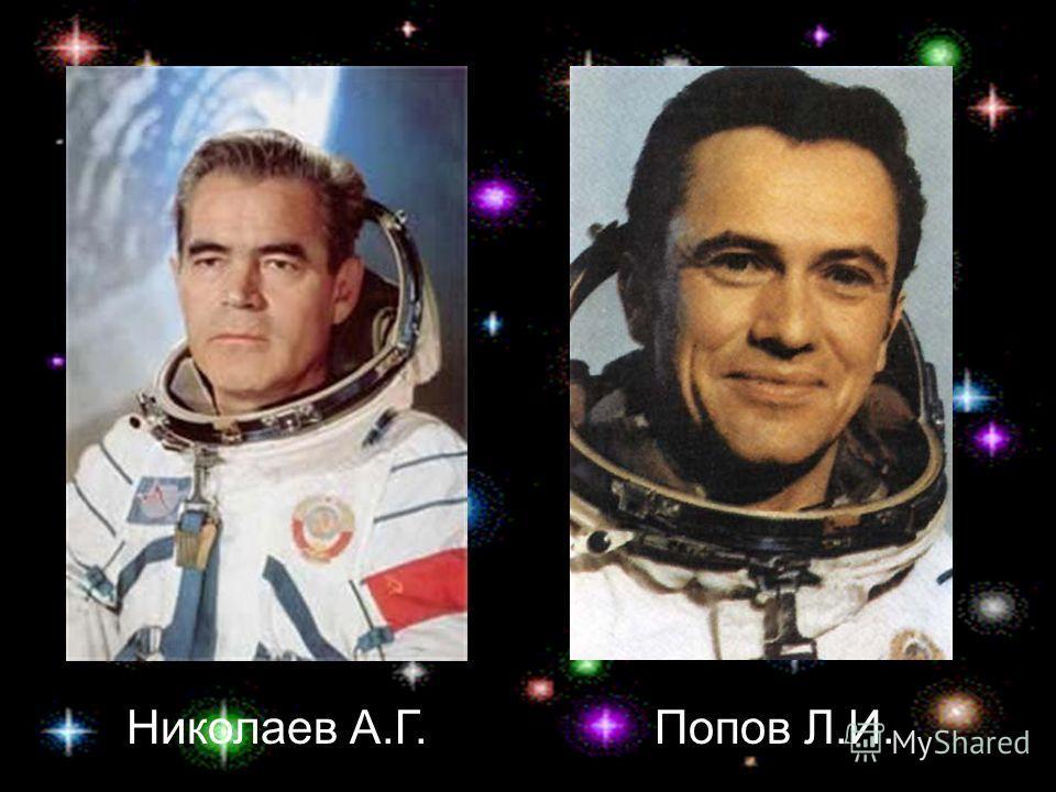 Волков В.Н.Леонов А.А.