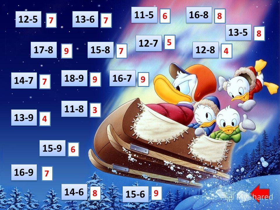 12-5 17-8 13-6 15-8 11-5 14-7 18-9 12-7 13-9 11-8 15-9 16-8 12-8 13-5 14-6 16-9 15-6 16-7 77 97 6 5 8 4 8 99 3 7 4 6 7 89