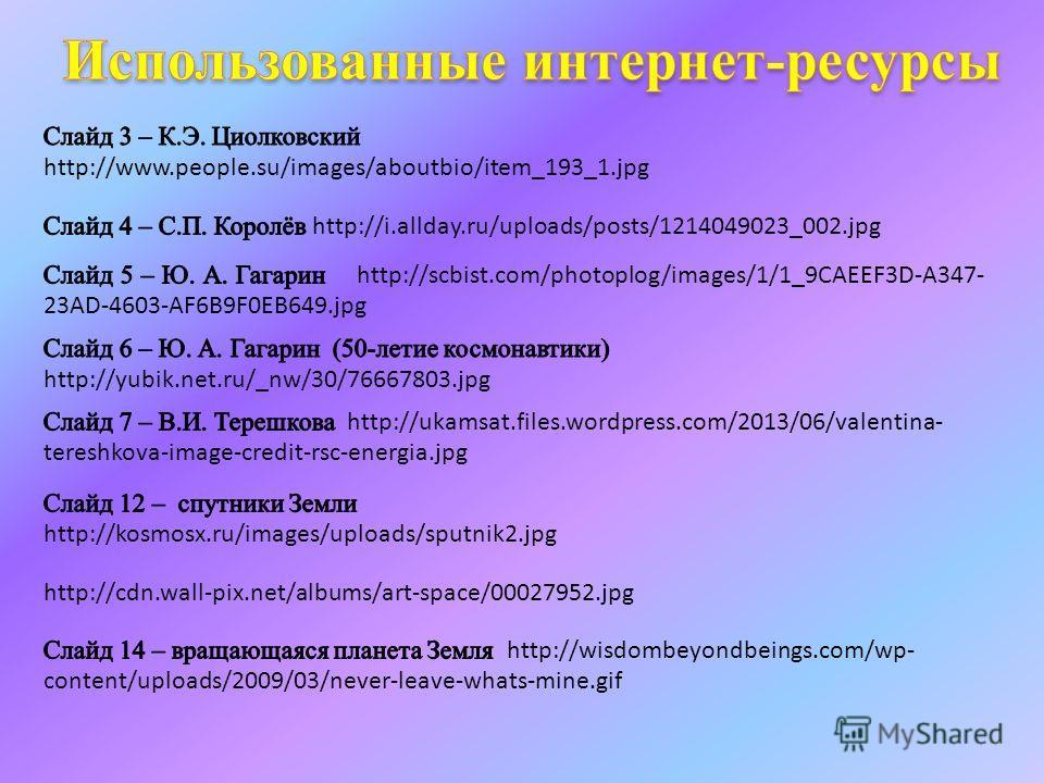 http://cdn.wall-pix.net/albums/art-space/00027952.jpg