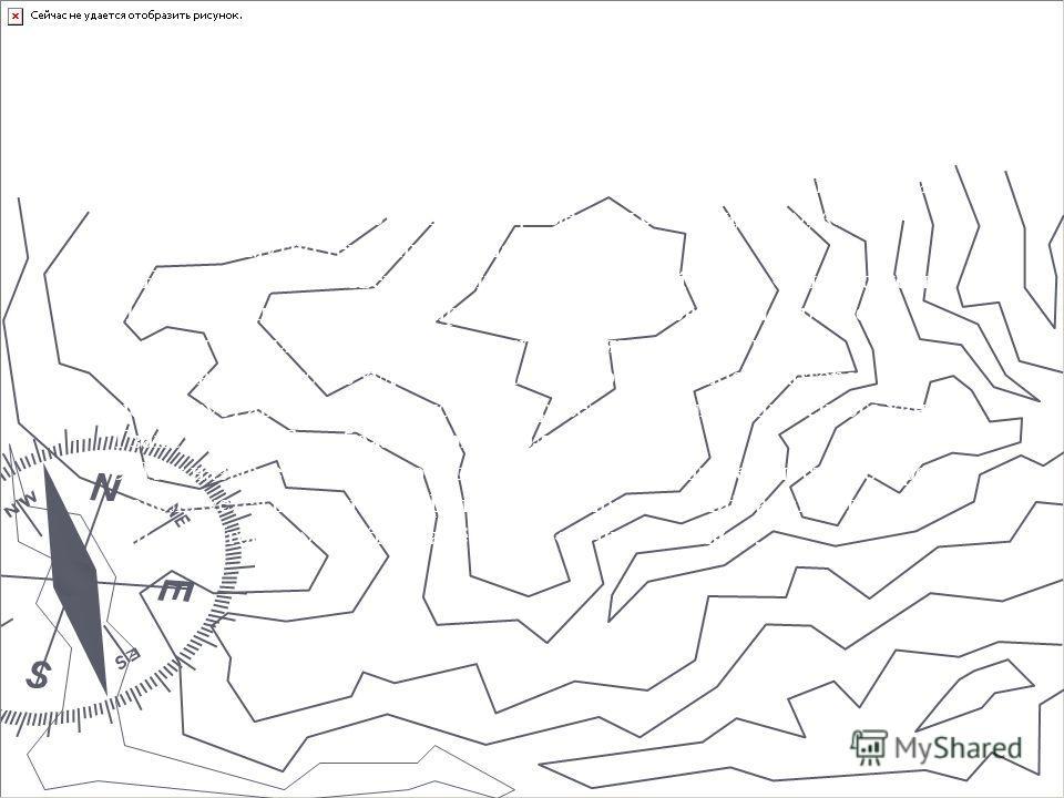 6. Как называется описание природы, при помощи которого автор «Слова о полку Игореве» создаёт художественный образ Русской земли: «Кровавые зори свет возвещают, чёрные тучи с моря идут...», «Земля гудит, реки мутно текут, пыль поля покрывает...»? 7.