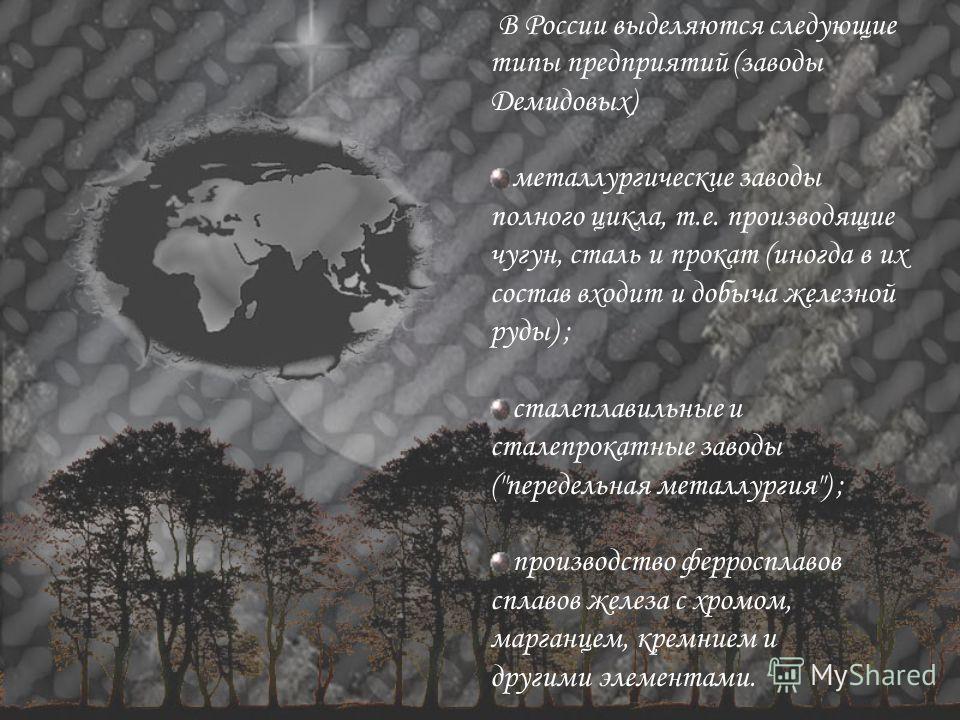 Личные вещи Никиты Демидовича орден молитвенник бюст Книга «Каменный пояс» Демидовы кувшин подсвечник