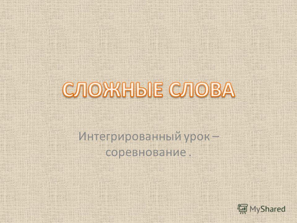 Офтальмология под ред. Е. И. Сидоренко, 2006.