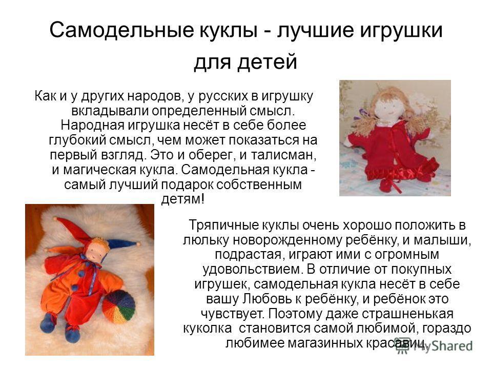 Мишка Тедди С трудом верится, что известный мишка Тедди впервые появился в 1902 году. Много лет идет спор между Америкой и Германией о том, где был сделан первый Тедди. А случилось так, что первый мишка был сделан в обеих странах, но назван в честь п