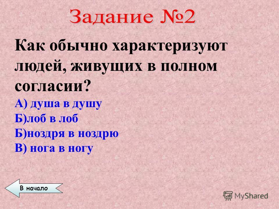 Кто из них не был полководцем? -Суворов, -Врубель, -Кутузов, -Наполеон.