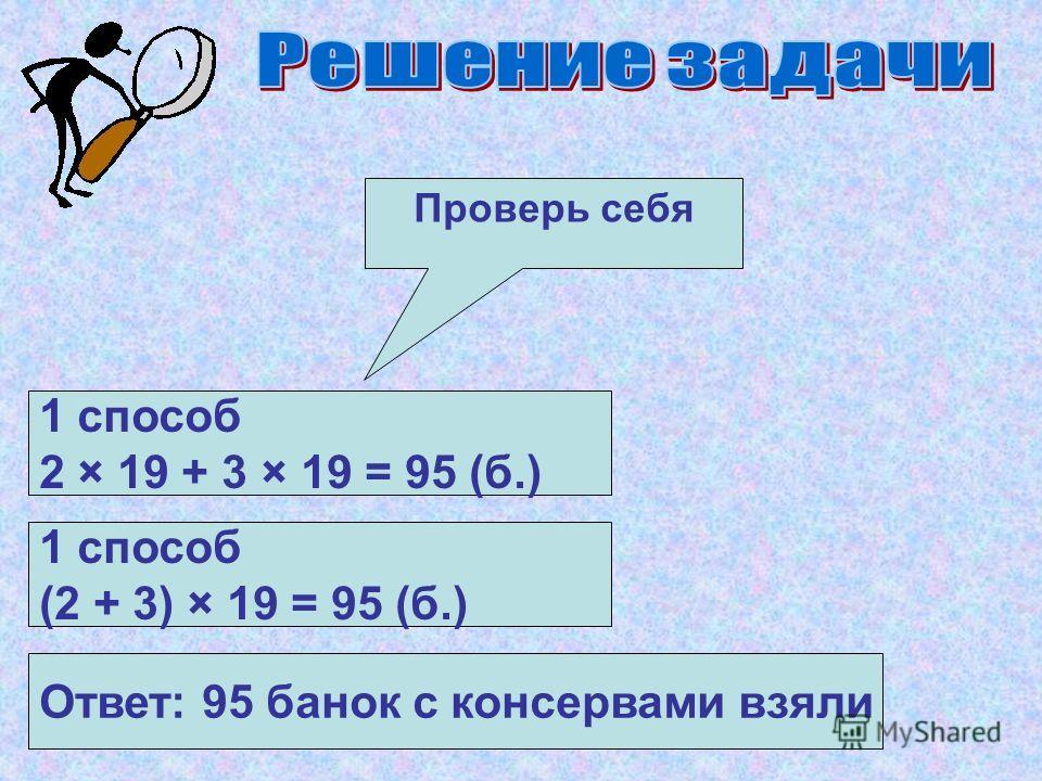 Определение целей игры Инструктаж о правилах игры Создание групп Презентация центра Выбор игровой роли Работа в группах учитель ученик