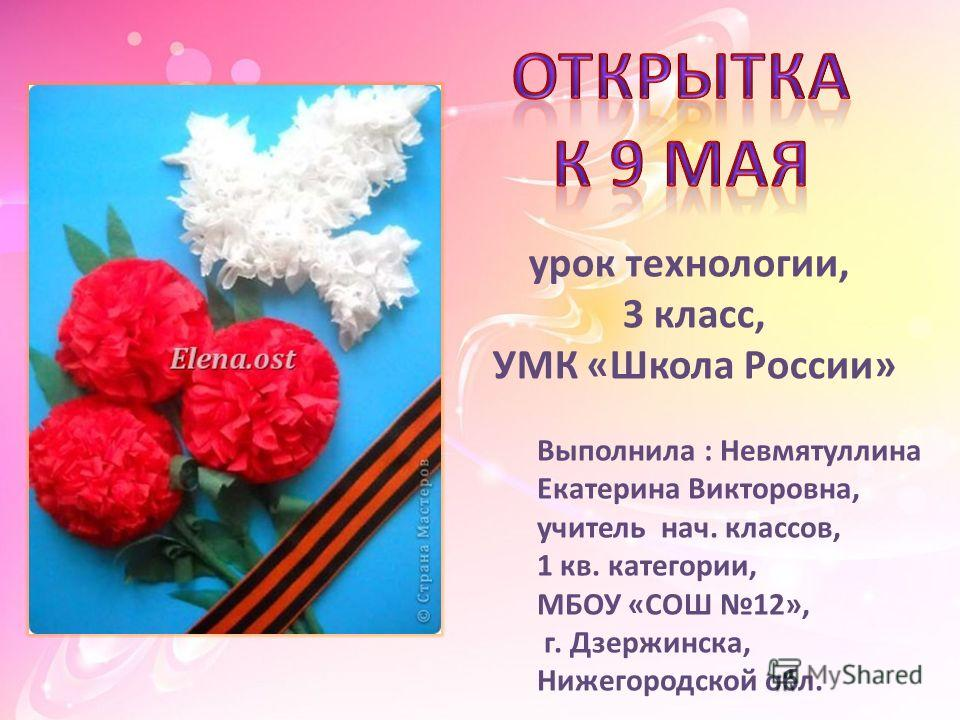 знакомства в нижегородской обл без регистрации бесплатно