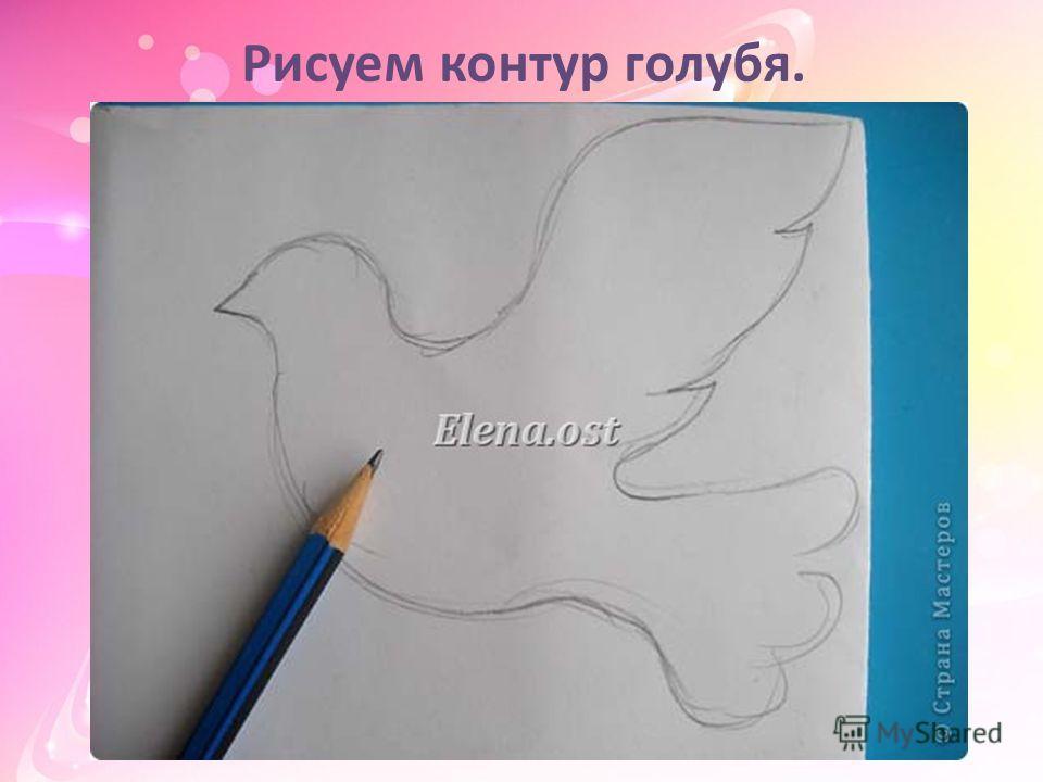 Рисунки на а4 своими руками