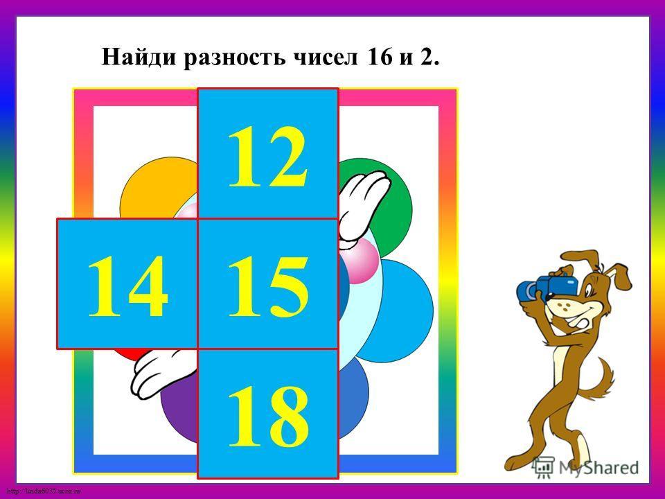 http://linda6035.ucoz.ru/ 14 12 15 1819 Какое число больше 17 на 2?