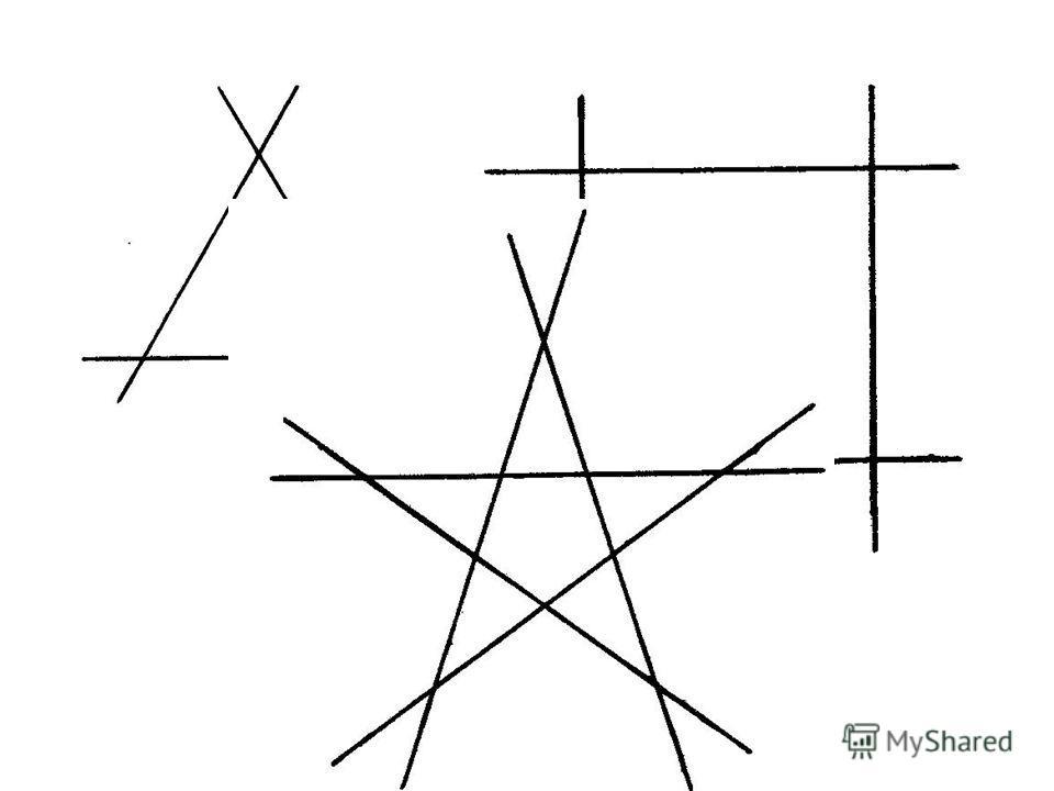 Математика владеет не только истиной, но и высшей красотой - красотой отточенной и строгой, возвышенно чистой и стремящейся к подлинному совершенству, которое свойственно лишь величайшим образцам искусства. Бертран Рассел Удивительный мир многогранни