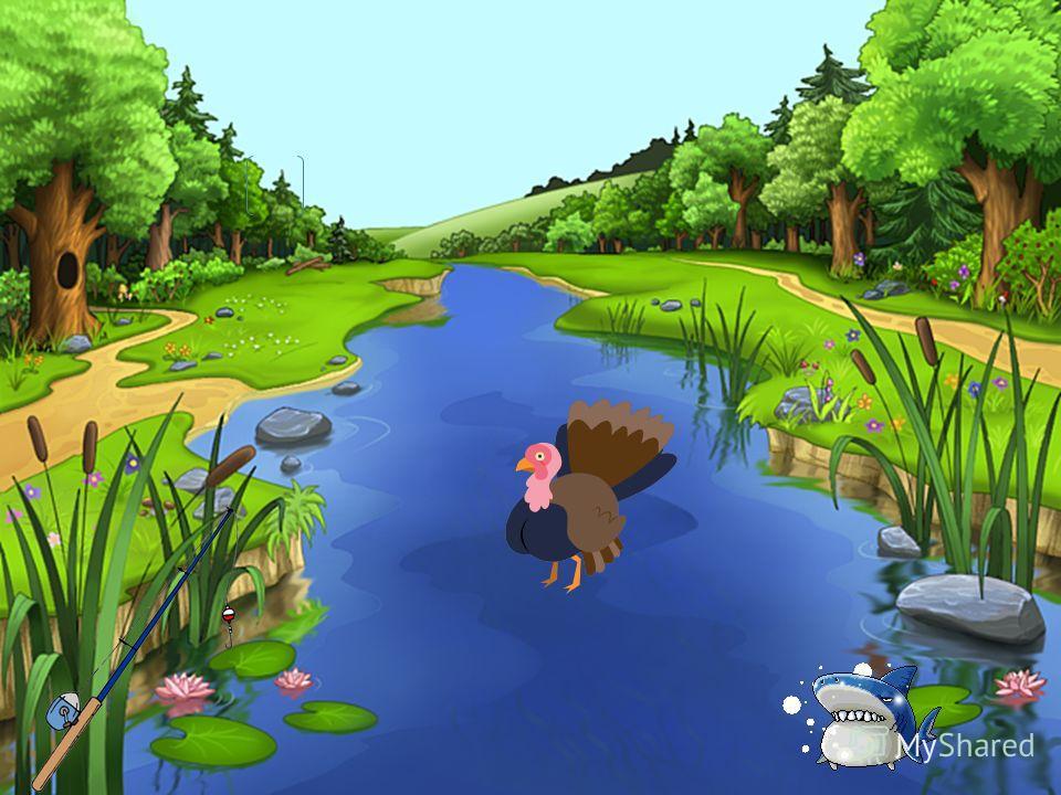 Котик рыбачил тихонько в пруду, рыбку поймал он уже ни одну. Удочка вдруг у него сорвалась, рыбачить сама она собралась.