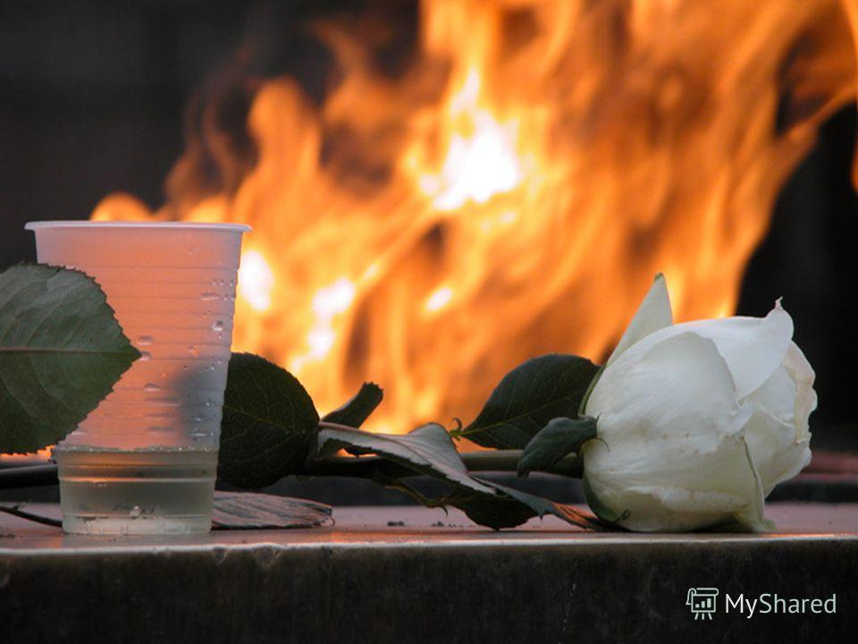 Память Безграничная, благодарная Живёт, поддерживается, питает Память – это наше будущее вечность