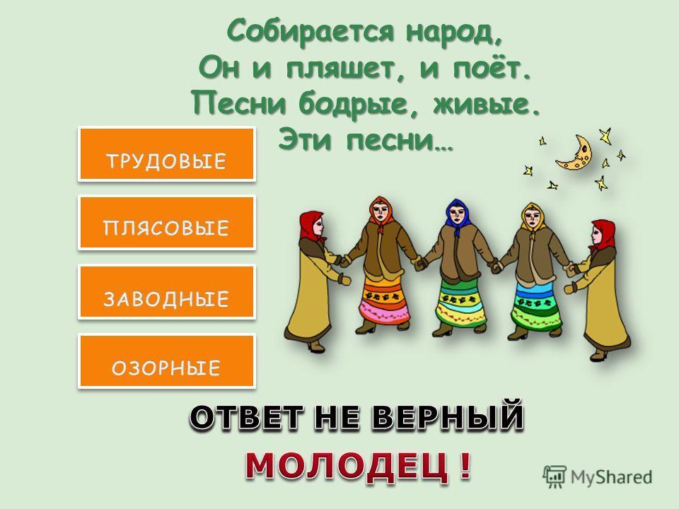 В какой православный праздник пели «великоденские» песни