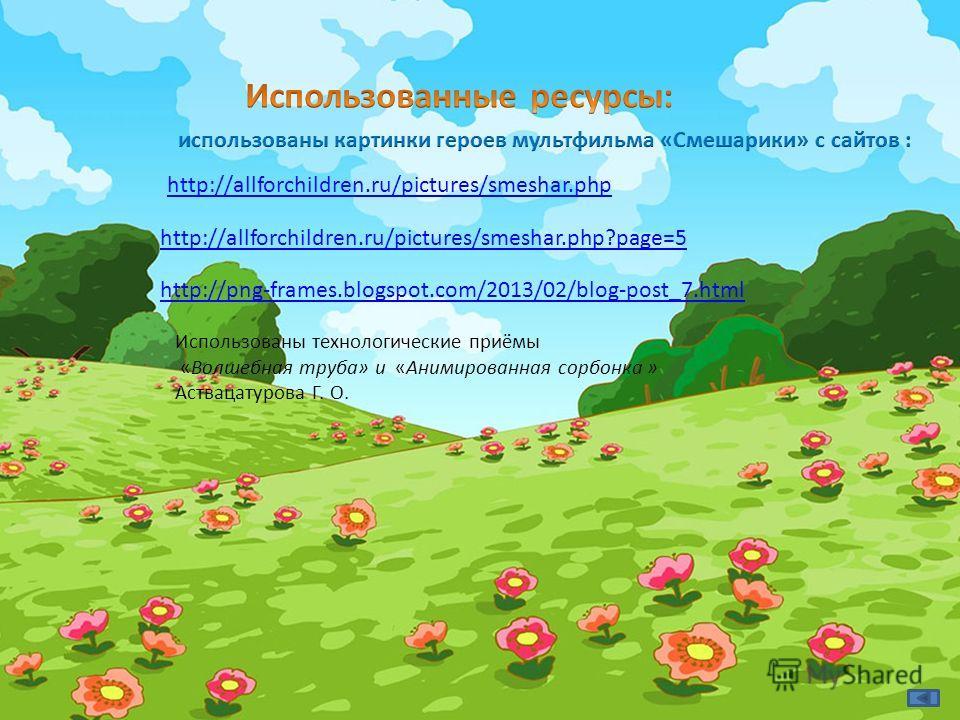 Гдз сборник по математике в.а. подольский а.м. суходский е.с. мироненко