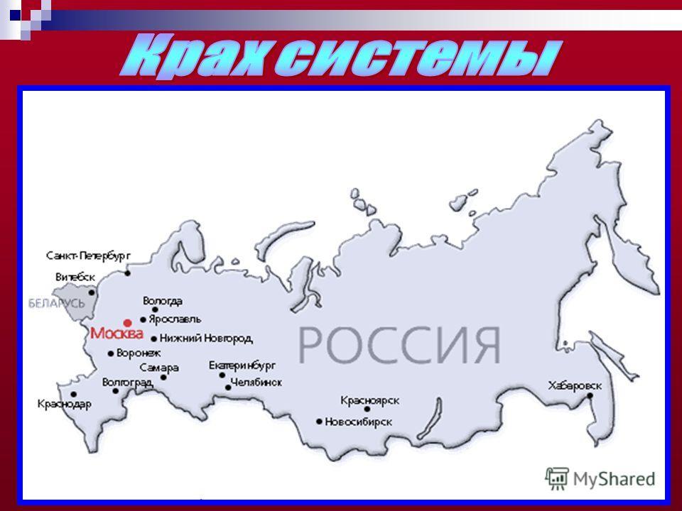 В 1981 году, накануне 50-летия пребывания Леонида Ильича в партии, только для него одного был выпущен отлитый из золота значок «50 лет пребывания в КПСС» (для других ветеранов КПСС этот знак изготавливался из серебра с золочением). 23 марта 1982 года