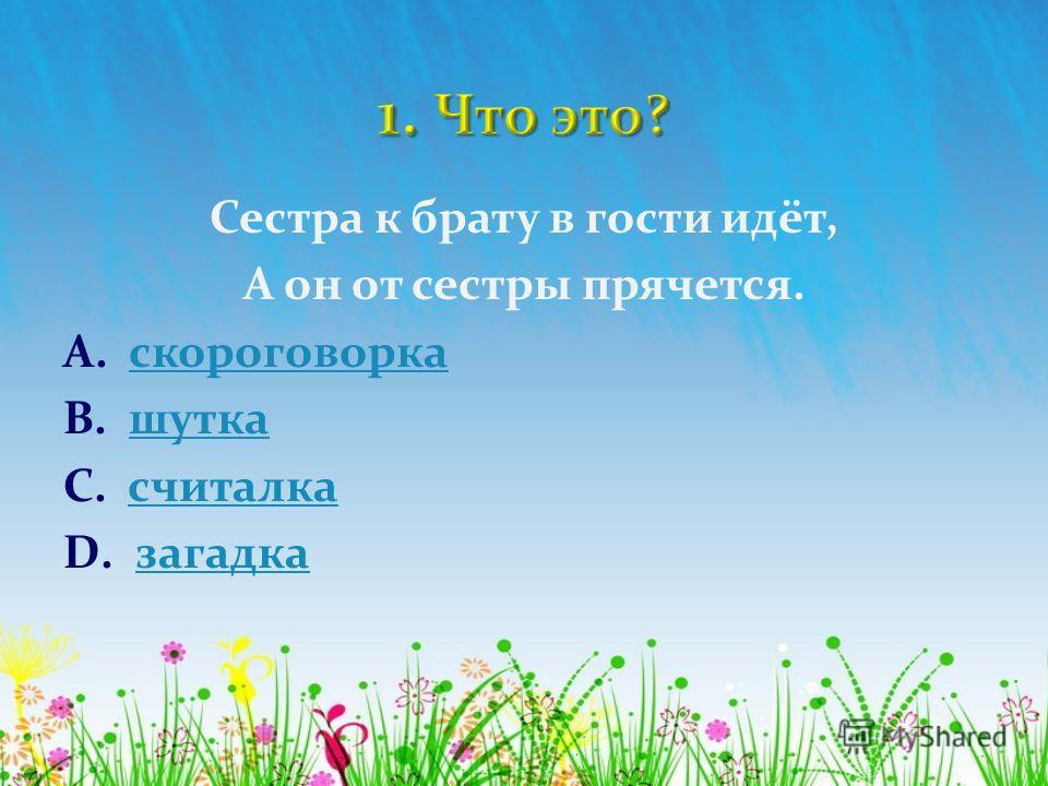 Жагрова Светлана Николаевна, МОУ СОШ 2; E-mail: se397@yandex.ru