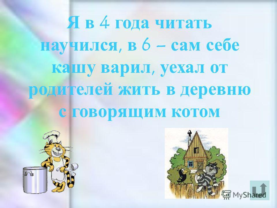 В какой сказке девочку увозят в лес, а возвращается она богатой невестой
