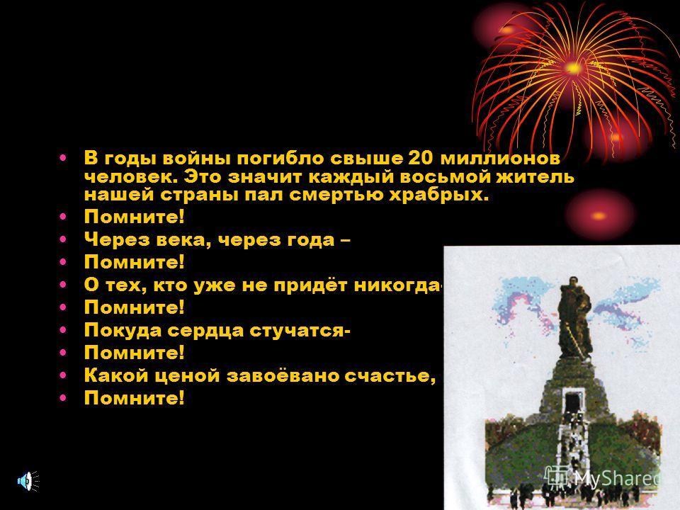 Дмитрий Яблочкин Родился в 1910 году, в Среднем Икорце Герой Советского Союза