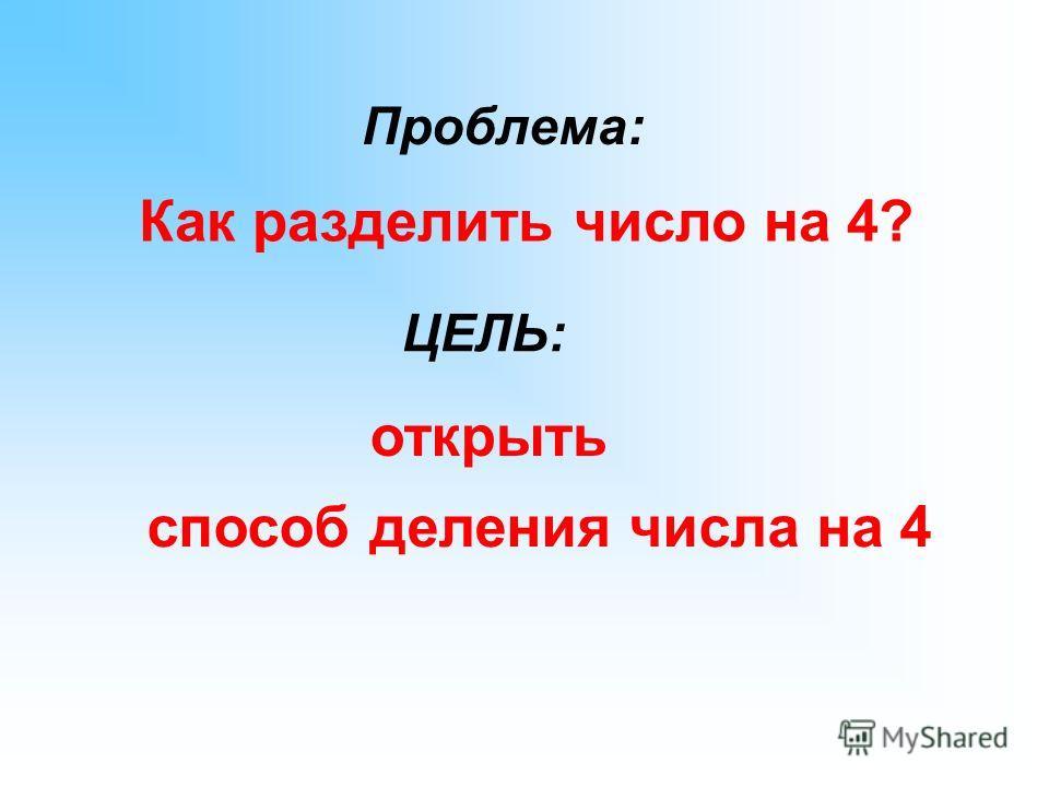 14 8 10 6 12 18 20 4 16 14 8 10 6 12 18 20 4 16 6 12 18 8 12 20 4 16 I II III