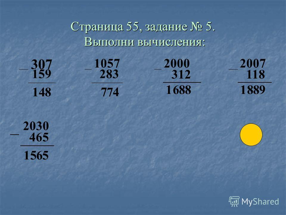 Гаврила Романович Державин родился в 1743 году. В 1815 году он встретил в Лицее Пушкина. В тот год ему исполнилось 15 лет. На сколько лет Державин был старше Пушкина? Гаврила Романович Державин родился в 1743 году. В 1815 году он встретил в Лицее Пуш