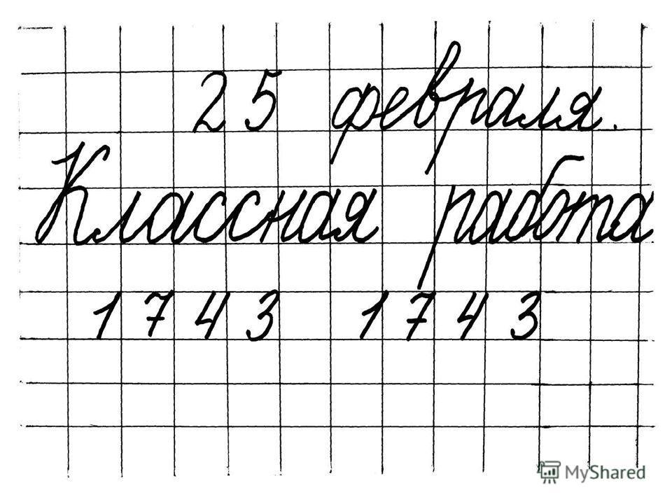 В.А.Моцарт 1756 г. А.С. Пушкин 1799 г. Л.Н. Толстой 1829 г И.А. Крылов 1769 г. Ф. И Тютчев 1803 г А.А. АхматоваГ.Р. Державин 1743 г. М.Ю. Лермонтов 1814 г. У нас в гостях поэты, писатели и музыканты