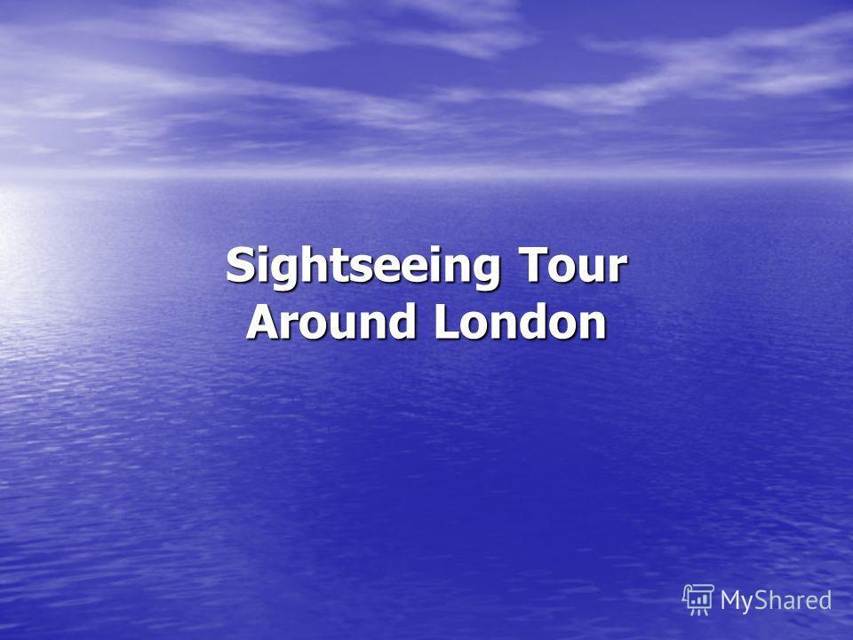 Sightseeing Tour Around London