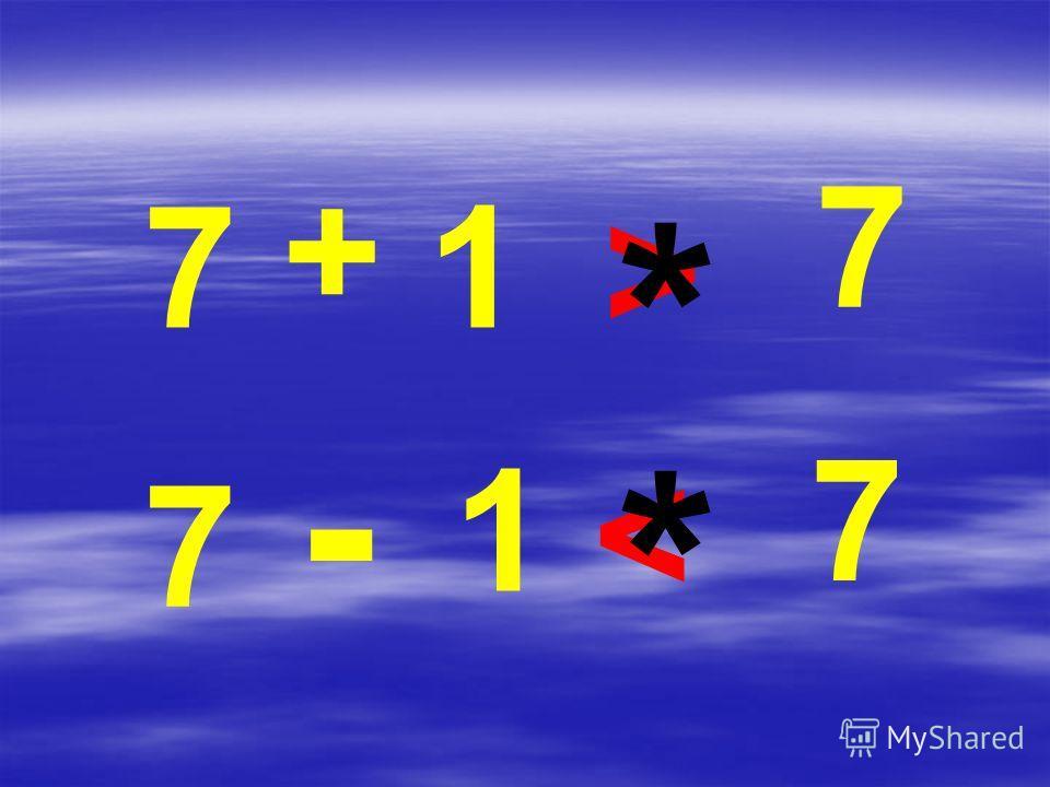 > < 7 71 + 7 - 1 7 * *