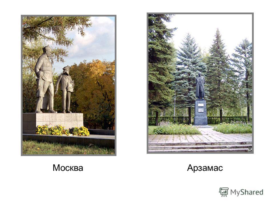В 1947 году прах писателя был перенесен в город Канев Черкасской области.