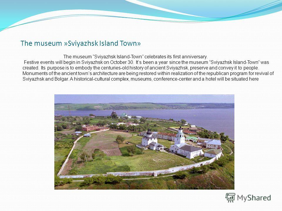 The museum »Sviyazhsk Island Town» The museum Sviyazhsk Island-Town celebrates its first anniversary. Festive events will begin in Sviyazhsk on October 30. Its been a year since the museum Sviyazhsk Island-Town was created. Its purpose is to embody t