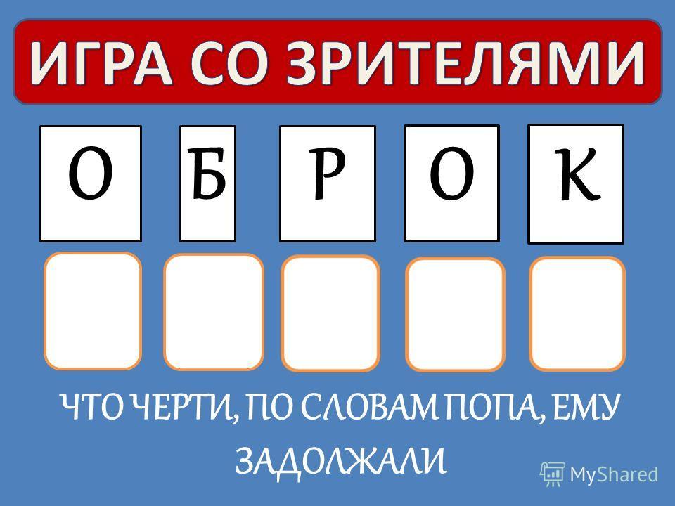 КАША ИЗ ВАРЁНОЙ ПШЕНИЦЫ ПО Л Б А