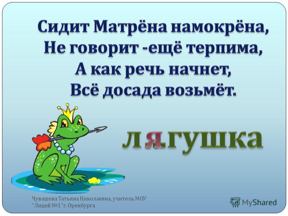 диктант словарный с ь и ъ знаком