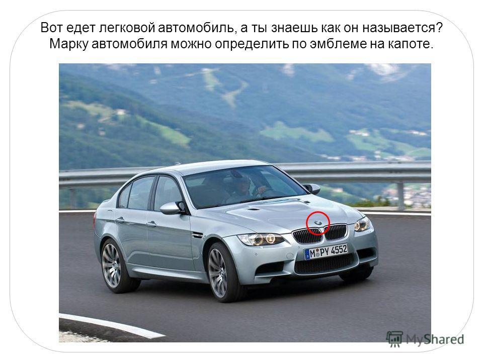 А В Т О М О Б И Л И viki.rdf.ru