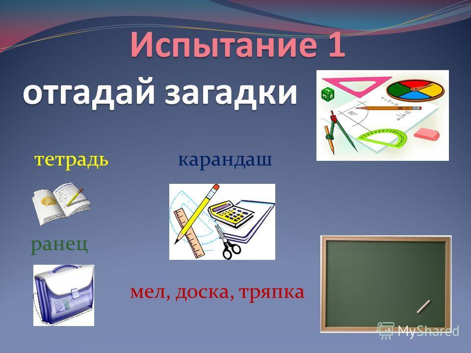 Страна Знаний А В Н Ю ма ко 2 5 7