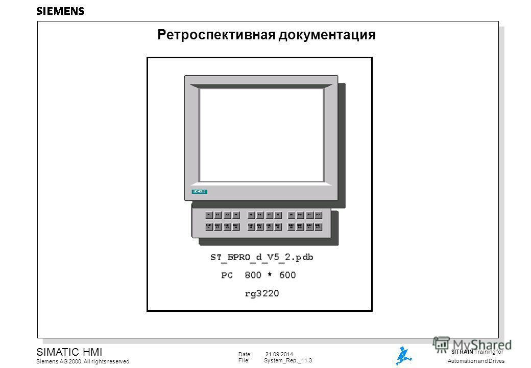 Date: 21.09.2014 File:System_Rep._11.3 SIMATIC HMI Siemens AG 2000. All rights reserved. SITRAIN Training for Automation and Drives Ретроспективная документация