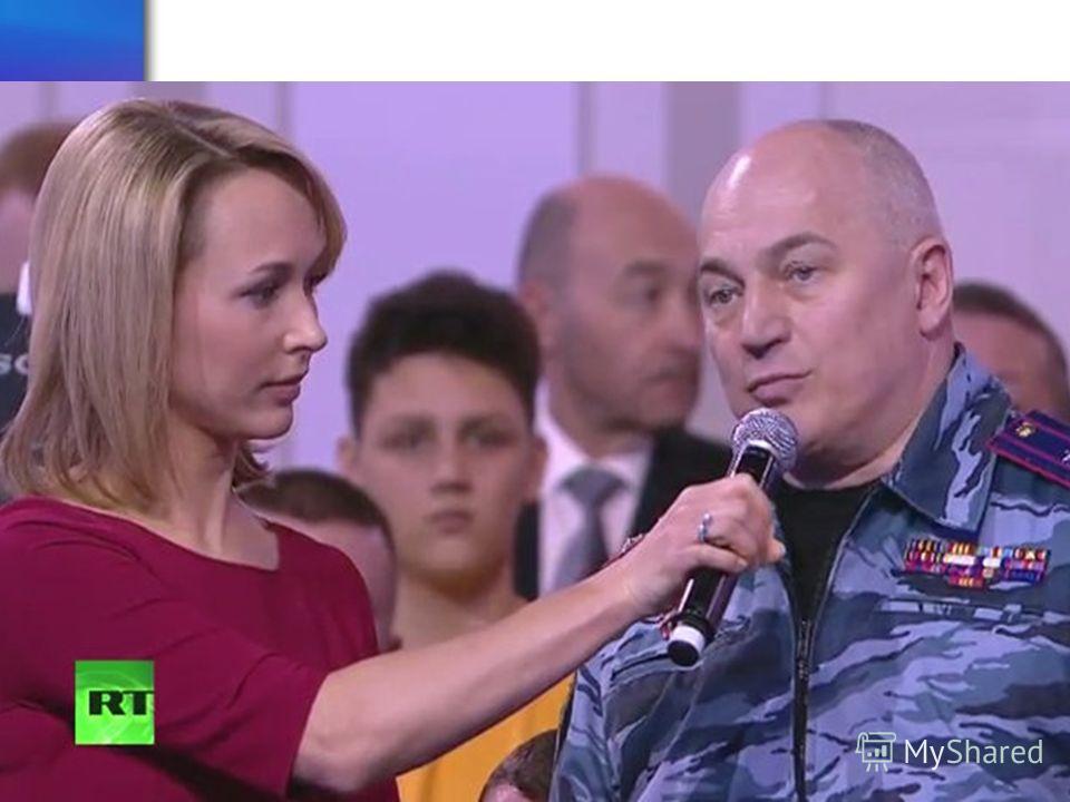 ProPowerPoint.Ru «Тяжела ты, шапка Мономаха, говорит Путин. Янукович исполнял свой долг так, как считал нужным». Президент Украины сказал Путину, что не раз думал о применении силы, но, по его словам, «рука не поднялась» подписать такой приказ.«Берку