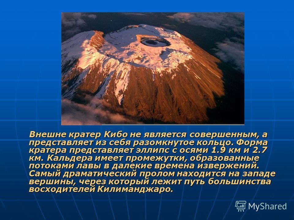 Внешне кратер Кибо не является совершенным, а представляет из себя разомкнутое кольцо. Форма кратера представляет эллипс с осями 1.9 км и 2.7 км. Кальдера имеет промежутки, образованные потоками лавы в далекие времена извержений. Самый драматический