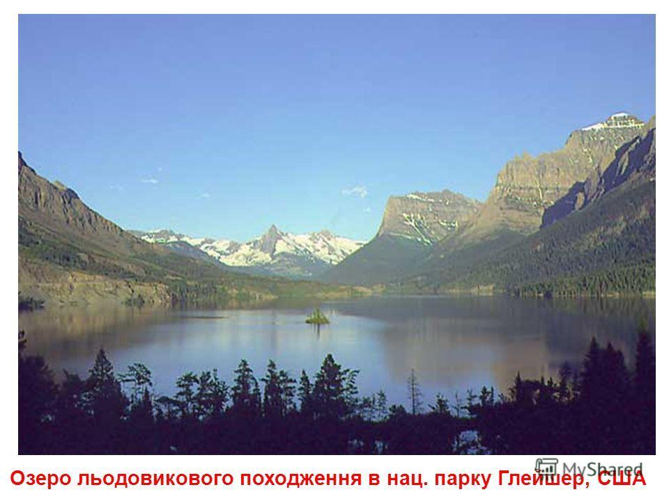 Річка Єнісей, Росія
