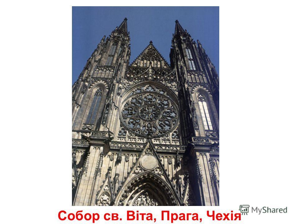 Церква св. Діви Марії, Прага, Чехія