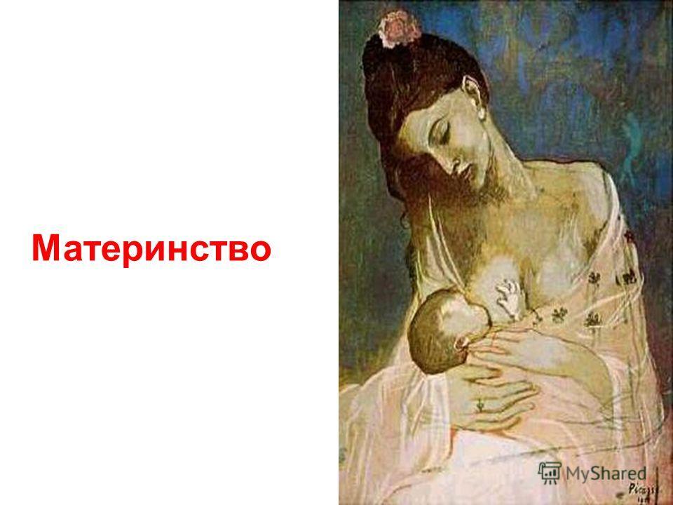Ребёнок с голубем