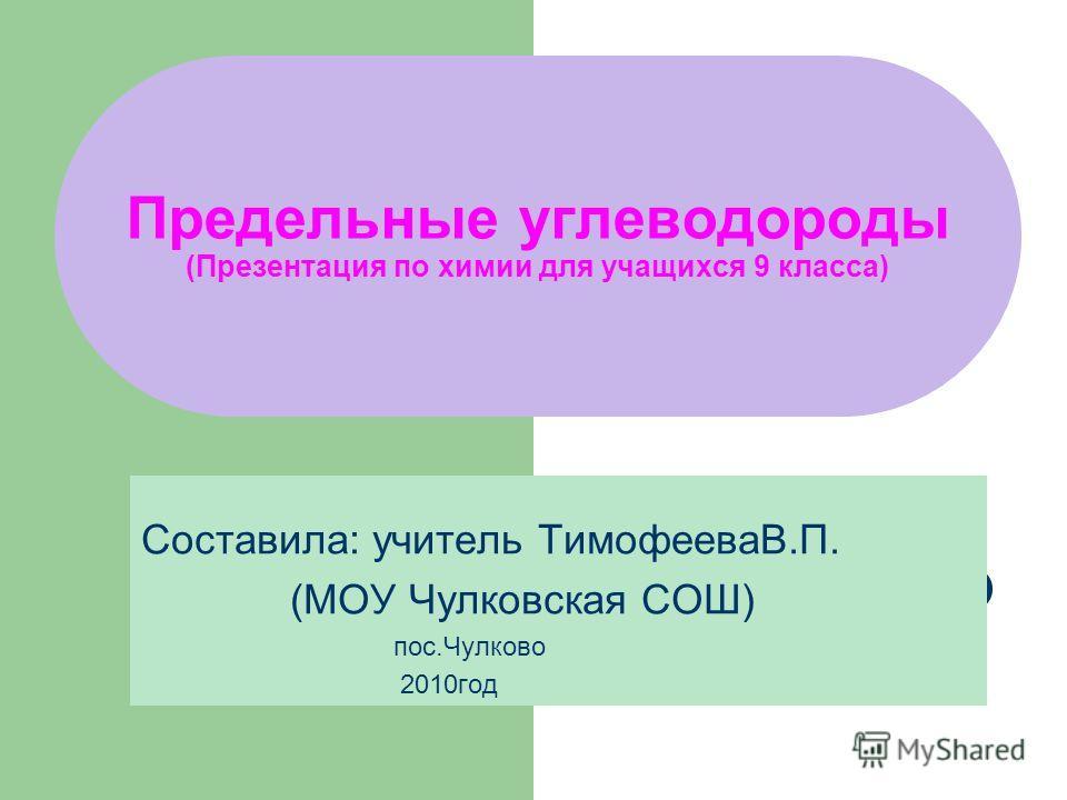 Реферат математике начальная школа 9 33 Суворов решебник контурных карт по географии 6 класс потребительских