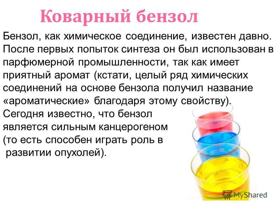 О вреде кислот Газированные напитки содержат кислоты, чаще лимонную или ортофосфорную. Кислоты играют вкусообразующую роль и служат консервантами. Лимонная кислота (Е330) способна воздействовать на эмаль зубов. Кариес, она, конечно, не вызовет, однак