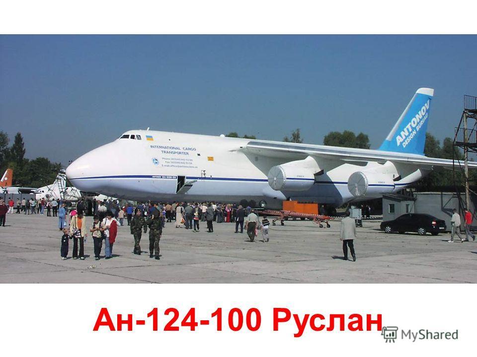 Ан-225 Мрія з Бураном
