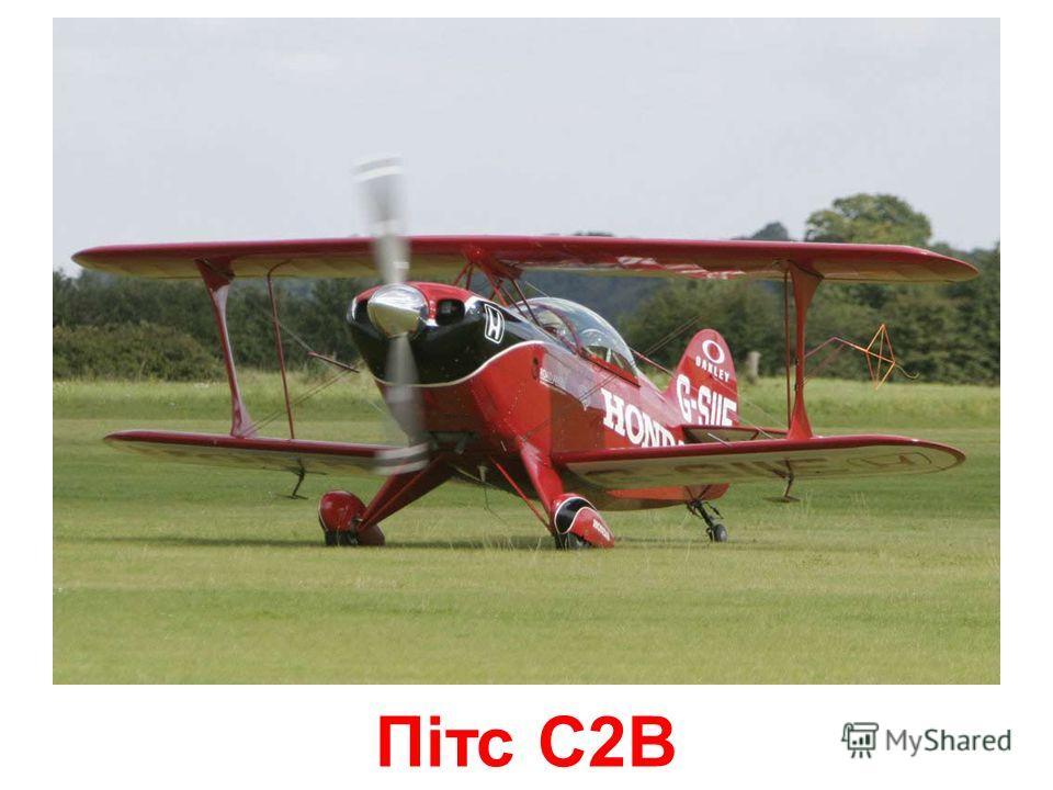спортивні літаки