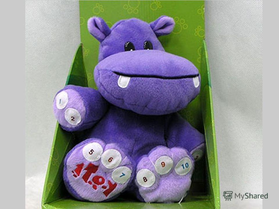 фиолетовая игрушка