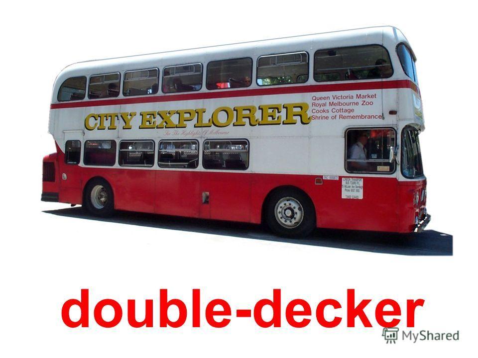 Автобус bus