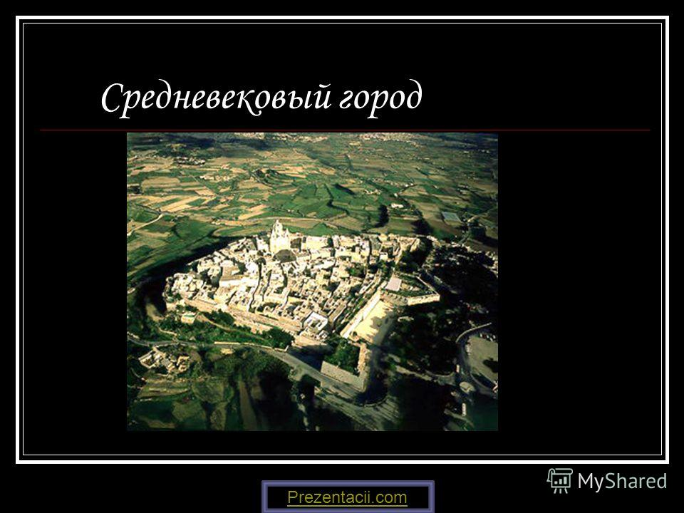 Средневековый город Prezentacii.com